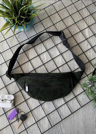 Бананка из натуральной кожи изумрудный сумка на пояс или плече кросбоди слинг кожа б13