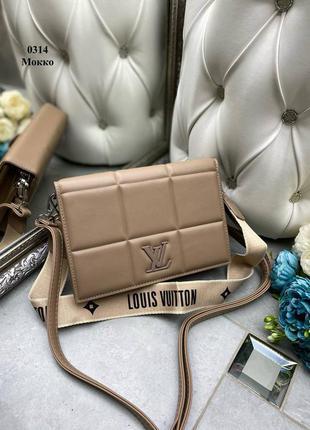 Компактная сумка люкс