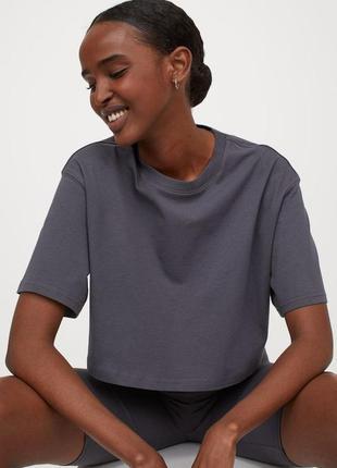 Коротка футболка, трендовая футболка темно-серый цвет.