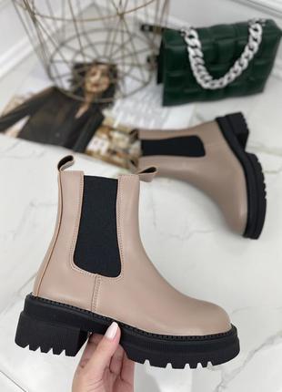 Ботинки челси на резинках деми осень бежевые коричневые тракторная подошва