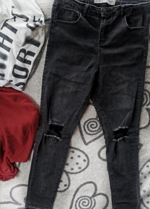 Рванные джинсы высокая посадка