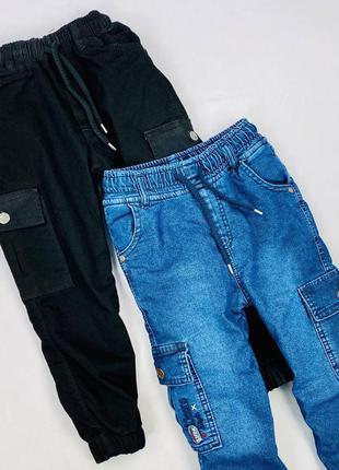 Теплые джинсы на 8-13 лет