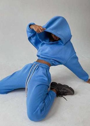 Тёплый синий костюм