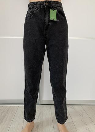 Джинси чорні висока талія трендові круті. джинсы mom fit. reserved, черно-серые женские джинсы.