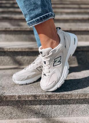 Женские бежевые кроссовки new balance 530 beige