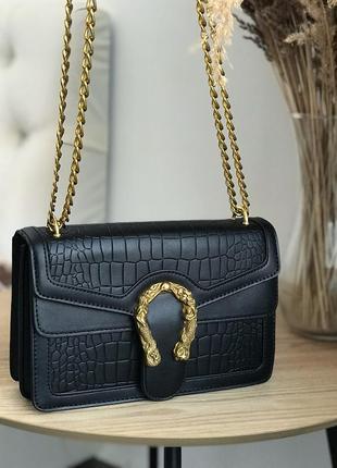 Сумка жіноча, сумочка