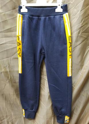 Спортивні штани на байці.нові