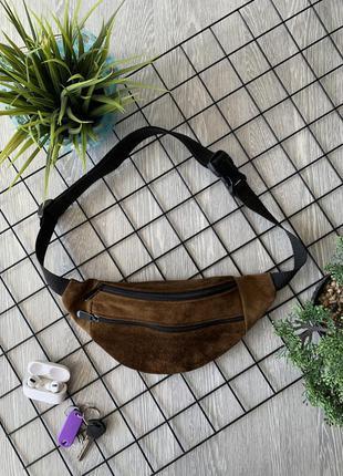 Бананка из натуральной замши коричневая сумка на пояс или плече кросбоди слинг кожа б17