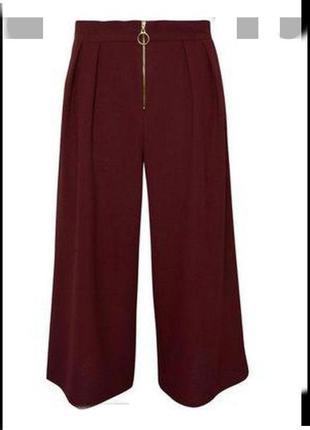 Кюлоты # брюки# кюлоты высокая посадка # кюлоты молния с кольцом
