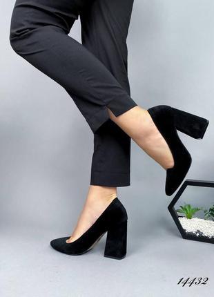 Туфли замшевые, подклад кожа