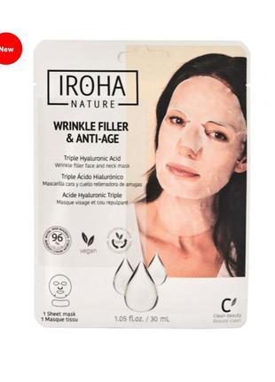Iroha wrinkle filler & anti-age антивозрастная маска филлер для лица и шеи