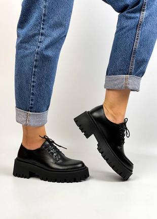 Туфли ботинки броги натуральная кожа