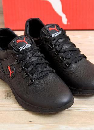 Мужские кроссовки из натуральной кожи puma