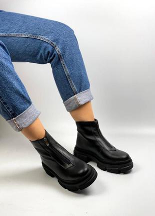 Ботинки натуральная кожа чёрные женские
