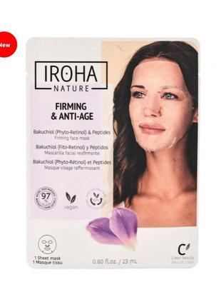 Iroha bakuchiol & peptides firming & anti-age питательная антивозрастная маска для лица