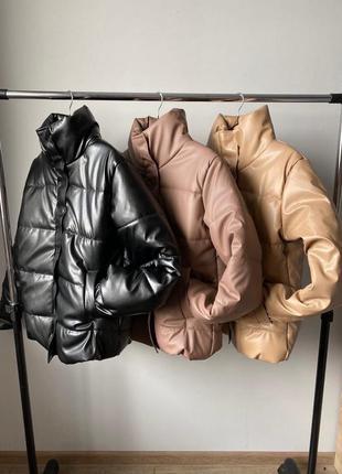 Курточка куртка лаковая