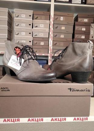 Ботильоны женские  tamaris_1-25115-23_10130_37,39,40