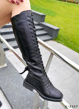 Сапоги женские кожаные деми ( зима)