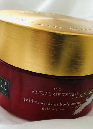 Rituals … ritual of tsuru скраб для тела 200мл
