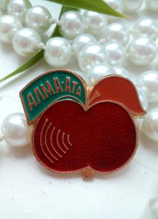 Брошь ссср значок яблоко алма-ата из анодированного алюминия в эмалях советский винтаж редкий