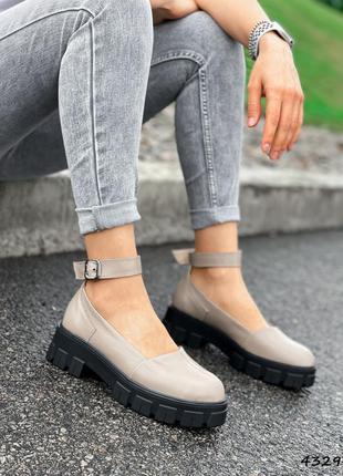 Рр 37-40.бежевые массивные туфли из натуральной кожи