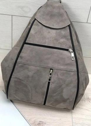 Женская сумка рюкзак замша серый