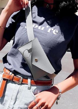Поясная сумка сумочка бананка на пояс серая с кольцом новая