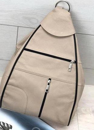 Женский рюкзак беж кожа