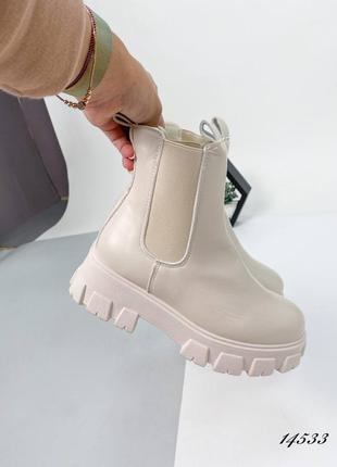 Ботинки челси демисезонные, осенние ботинки женские