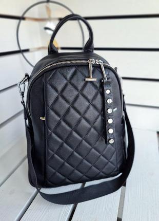 Кожаный стеганный женский рюкзак