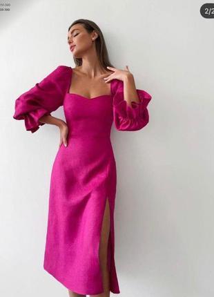 Роскошное малиновое платье