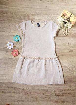 Стильное фирменное и фактурное платье зара