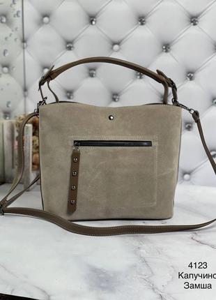 Стильна жіноча сумка натуральна замша та екошкіра туреччина