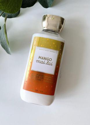 Увлажняющий лосьон для тела bath and body works mango mai tai