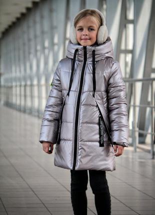 Пальто детское зимнее , очень теплое