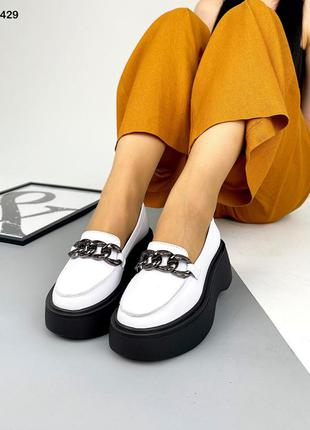 Туфли лоферы на платформе натуральная кожа