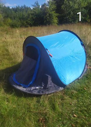 Палатка самораскладная