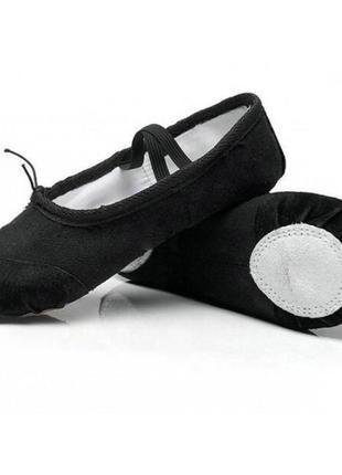 Балетки черные для танцев гимнастики хореографии с кожаным носком