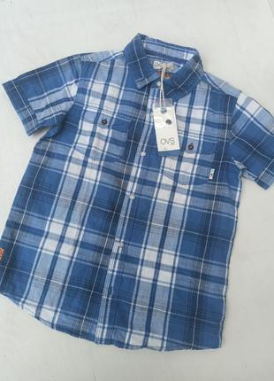 Сорочка для хлопчика на зріст 134
