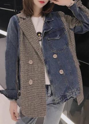 Стильный пиджак жакет с денисом джинсовый оригинальный двухцветный модный трендовый в клетку клеточку классический асимметричный