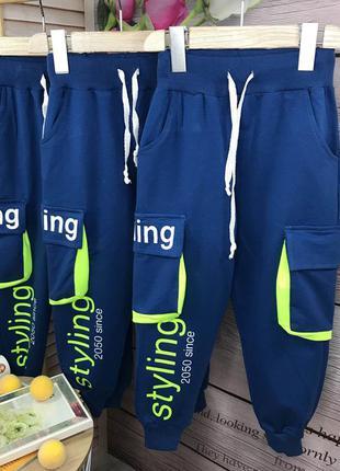 Штаны спортивные, спортивные джогеры
