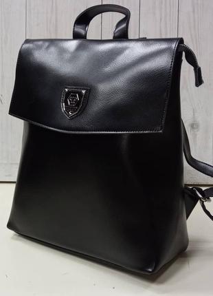 Женская стильная кожаная сумка-рюкзак