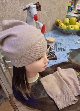 Кашемир 100%  набор шапка бини и митенки 100% кашемир