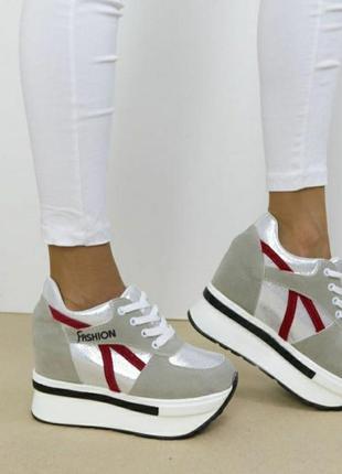 Кроссовки на танкетке, кроссовки на платформе, сникерсы, кроссовки на масивной подошве