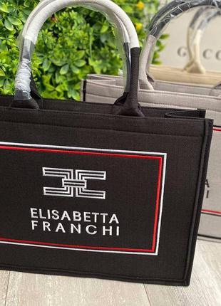 Модная сумка шоппер