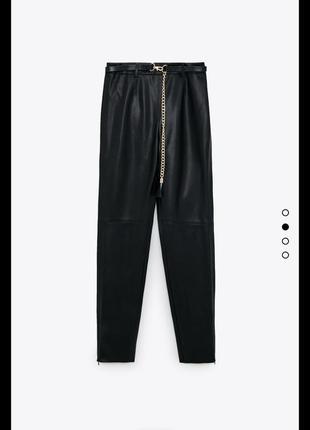 Лосіни/штани з еко шкіри з ременем zara розмір s в наявності