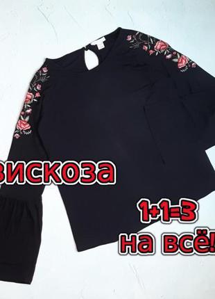 🌿1+1=3 красивый тонкий свитер с вышивкой amisu, размер 48 - 50