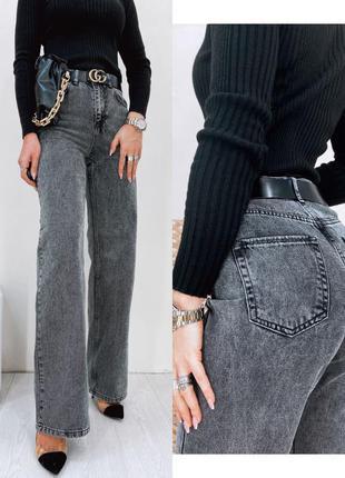 Трендовые серые джинсы палаццо,клеш от бедра 34,36,40р турция как zara