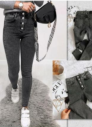 Новые джинсы скини,скинни, skin, американка