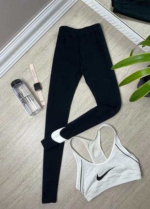 Nike найк женские лосины леггинсы спортивные спортивные чёрные